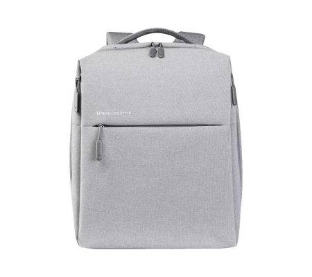 Xiaomi Mi City Backpack Light Gray, Computer Accessories, Best Buy Cyprus, Laptop & School Bags, 6970244526397 Xiaomi