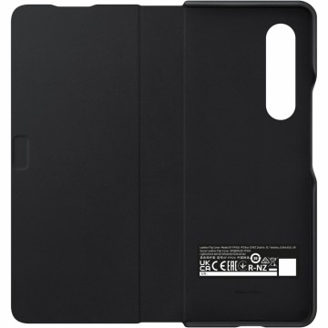 Samsung Galaxy Z Fold3 Leather Flip Cover,  #bestbuycyprus, Made of high-quality, luxurious leather, this case enhances the