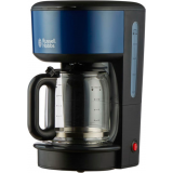 Russell Hobbs 20134-56 Drip coffee maker 1.25L 10cups, Small Appliances, Best Buy Cyprus, Coffee Makers & Espresso Machines